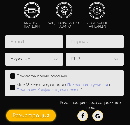 Lokii-casino-obzor-registration