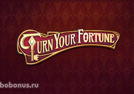 Turn Your Fortune слот