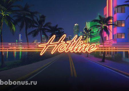 Hotline слот