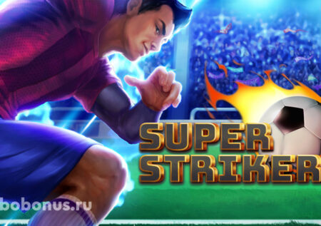 Super Striker слот