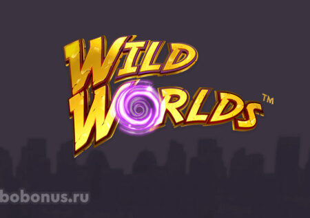 Wild Worlds слот